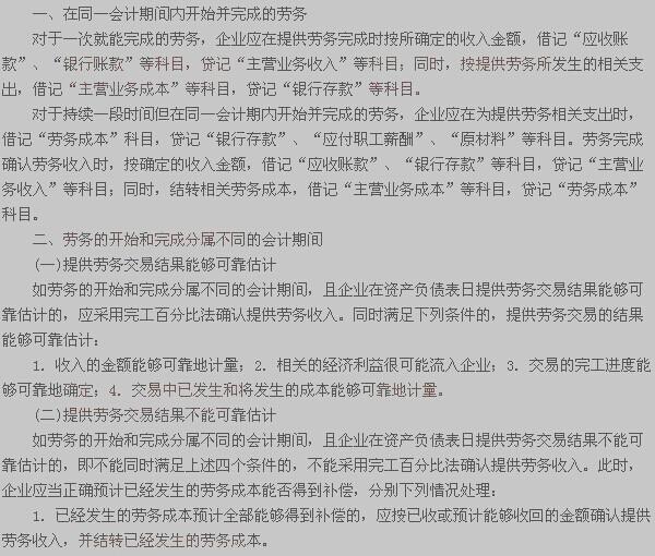 收入证明范本_揭秘朝鲜人民真实收入_应税销售收入